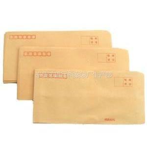 供应辛集市建民纸制品|ZL信封