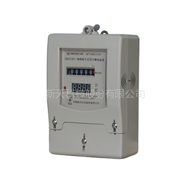 供应IC卡单相电能表