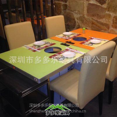 火锅店桌椅 煤气灶火锅桌椅 火锅桌椅厂家 防火板火锅餐桌