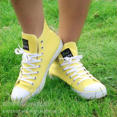2015年秋冬新款帆布女纯色鞋系带高帮帆布鞋厂家直销代理一件代发