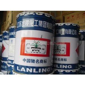 供应兰陵H06-1-1无机富锌底漆 兰陵工业油漆厂价直销