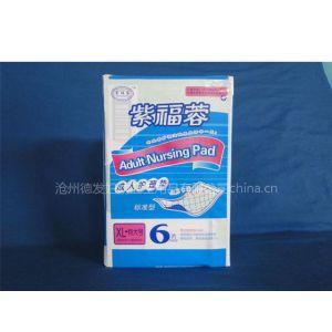 供应康福之星多功能护理垫,家庭护理的理想产品