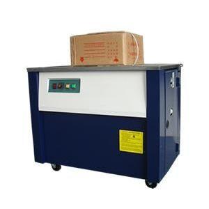 供应江西南昌打包机维修 打包机使用方法 打包机故障排除打包机配件