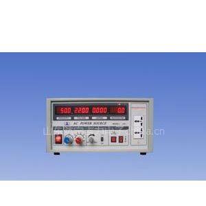 供应500W模拟变频电源