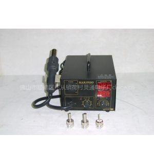 供应DADI大地950 热风枪/热风拆焊台/温度显示风枪/配焊咀和活性炭过滤绵