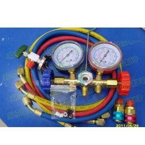 供应CT-536G双表阀 冷媒表组 空调维修工具