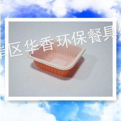 供应一次性快餐盒/盖浇饭盒/快餐碗