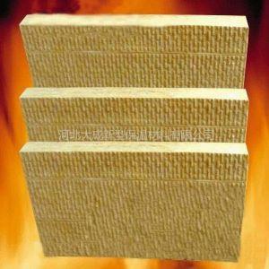 供应阻燃岩棉板-阻燃岩棉板价格-阻燃岩棉板规格介绍