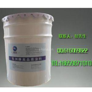 汕尾氯化橡胶水线面漆树行业标杆,创百年品牌——长沙双洲涂料重防腐涂料。