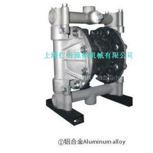 供应上海仁公铝合金气动隔膜泵RG20、聚丙烯隔膜泵、不锈钢隔膜泵、柱塞泵