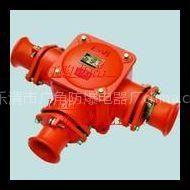 供应供应广角BHD2-200/660-3T矿用隔爆型低压电缆接线盒