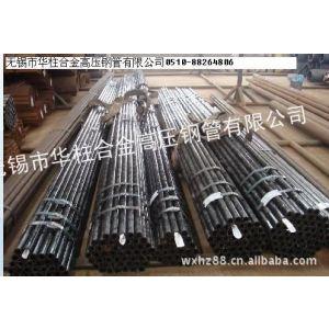 供应37Mn5无缝管.37Mn5无缝钢管.37Mn5 无锡鑫强、华柱管业