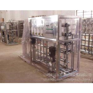 供应山西太原反渗透纯净水设备