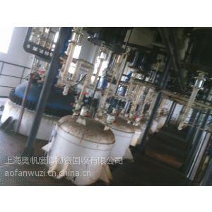 供应上海化工厂回收金山区化工厂拆除回收