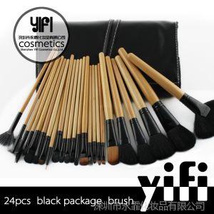 供应化妆刷 套刷 批发24支化妆套刷黑色刷包彩妆必备 淘宝/ebay热卖