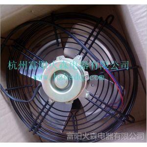 火森供应冷冻式干燥机电机/冷干机电机 ,供应各类吸干机风机电机