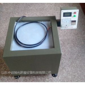 供应烟台中创磁力抛光机,震动抛光机,离心式研磨机,磁力研磨机