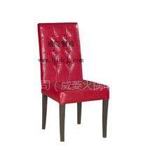 供应高档餐椅