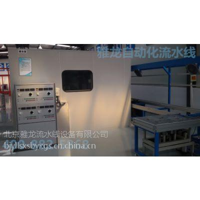 空气能热水器流水线010-56038838,18600285138(北京雅龙流水线)