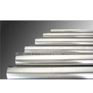供应SUS201不锈钢管,SUS304不锈钢焊管