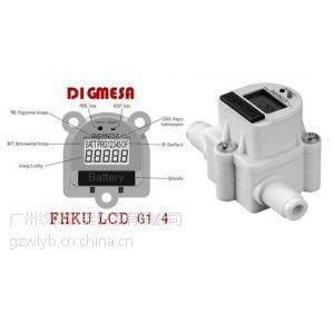 供应【938-1520】FHKU-LCD系列微小流量计