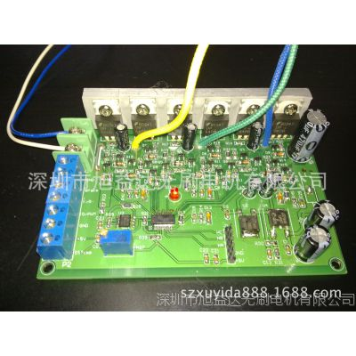 12V250W大功率直流无刷电机驱动器