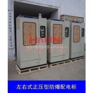 供应供应PXK51系列正压型防爆配电柜,防爆正压通风柜