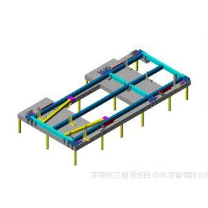 供应仓储货架焊接工装夹具_机器人柔性焊接夹具3D设计方案