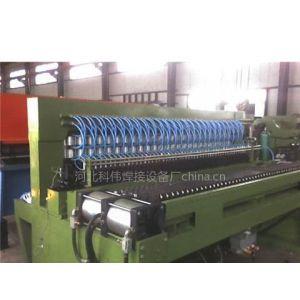 供应网焊机 焊网机 排焊机
