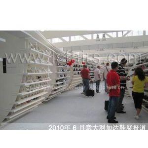 供应2012意大利加达展鞋展新亮点
