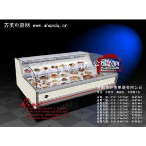 供应立式冷冻展示柜|食品冷藏展示柜|小型冷冻柜(鸡西/鹤岗/绥化)