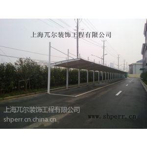 供应扬州自行车棚供应商,扬州自行车棚公司,扬州自行车棚尺寸!