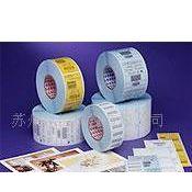 苏州PET胶印卷桶不干胶标签
