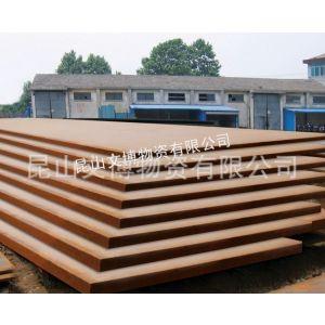 现货供应Q345B宝钢中厚板 船用板.(上海库)