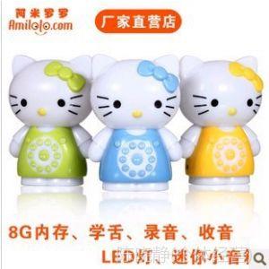 供应Hello kitty儿童故事机新品上市早教机幼儿 声控版8g 可充电下载