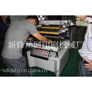 供应厂家供应丝印机 半自动丝印机 新锋丝网印刷设备