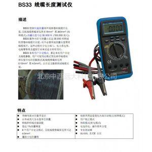 供应电线电缆长度测量仪 型号:ZHKM1-BS33 库号:M13265