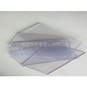 供应厂家直销透明PVC板材