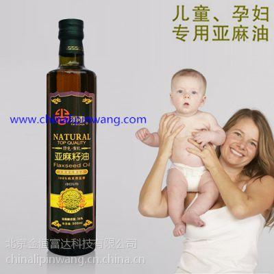 北京亚麻籽油礼盒装销售中心(550mlx3瓶,500mlx2瓶)