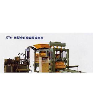 供应QT6-15型全自动砌块成型机、切块机、切块机厂家
