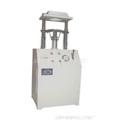 【厂家直销】低价、优质多功能液压脱模器