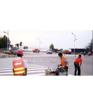 供应上海韩通、道路划线、道路标线、划线