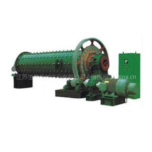 供应宝腾机械加气混凝土砌块设备球磨机