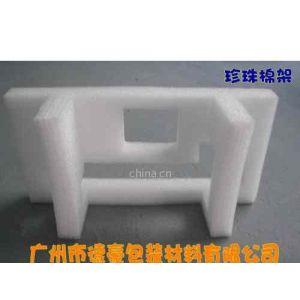 广州海珠区哪里有便宜珍珠棉?来广州市德豪包装材料厂家