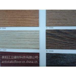 供应家用商用PVC片材塑胶地板