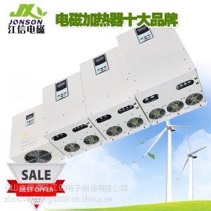 供应数字电磁加热节能设备品牌