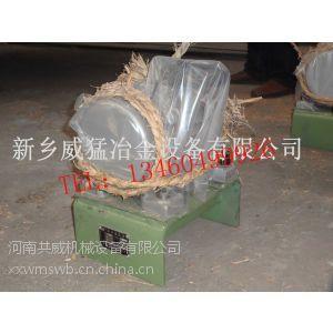 供应新乡威猛/共威专业供应优质振动器|小型振动器|平板振动器|电机仓壁振动器ZFB-6