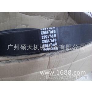 供应5PK-1115 空压机皮带 橡胶多沟带 多槽皮带