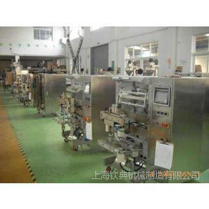 供应专业立式全自动咖啡豆定量包装机|巧克力糖包装机|颗粒包装机械