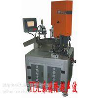 供应经济型温州超声波塑料焊接机, 温州转盘式自动焊接机 自动上料取聊焊接机